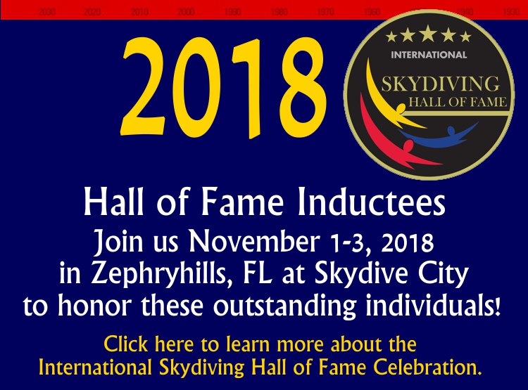 2018 Hall of Fame Event